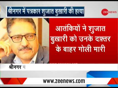 Deshhit: Rising Kashmir editor-in-chief Shujaat Bukhari shot dead in Srinagar