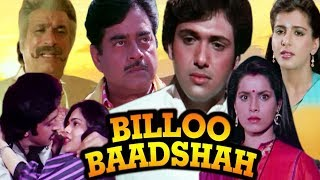 Video Billoo Baadshah | Full Movie | Shatrughan Sinha Hindi Action Movie | Govinda | Superhit Hindi Movie MP3, 3GP, MP4, WEBM, AVI, FLV Mei 2019