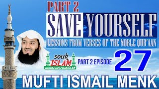 Save Yourself Part 2Lessons From Verses Of The Noble Qur'aanEpisode 27Mufti Ismail MenkThe SAVE YOURSELF series is a look into verses of the Noble Qur'aan drawing lessons by which we can save ourselves from the negatives of this world and the next.It provides insight into Qur'aanic ways of protecting oneself from stress, depression, anger, anxiety, rejection, marital discord, financial loss, sickness both physical and spiritual and much more.Musjid Al-QudsGatesvilleCape Town, South Africa=================================================Please support us by purchasing Islamic Media at www.soukISLAM.comBy purchasing from us, it makes funds available for us to produce more titles.