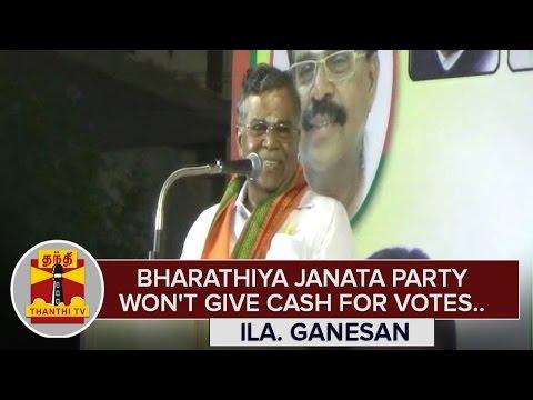 Bharathiya-Janata-Party-wont-give-Cash-for-Votes--Ila-Ganesan-Thanthi-TV