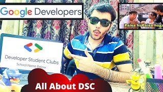 How to apply for Google developer student club? DSC Lead | Complete procedure | Google Developers