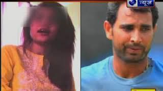 Video अलिश्बा से सुनिए हसीन के आरोपों का सच, हसीन जहां ने बोला शमी को गिरफ्तार करो | Suno India MP3, 3GP, MP4, WEBM, AVI, FLV Maret 2018