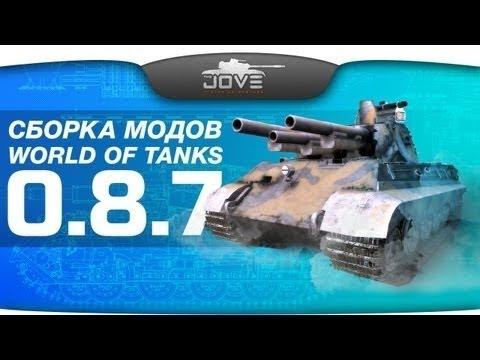 ворлд оф танк лучший танк 8 уровня