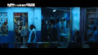 Nonton 나의 절친 악당들 예고편 (2015) Intimate Enemies Movie Trailer Film Subtitle Indonesia Streaming Movie Download