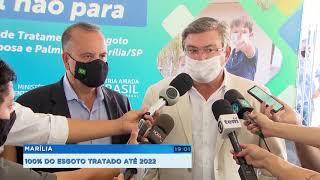 Estações de tratamento de Marília vão tratar 100% do esgoto da cidade