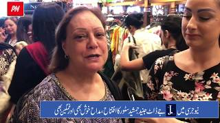 Video Grand Opening of J.Junaid Jamshed Store New Jersey, Mixed Reactions of JJ Fans MP3, 3GP, MP4, WEBM, AVI, FLV Agustus 2018
