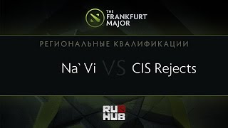 Na'Vi vs CIS Rejects, game 2
