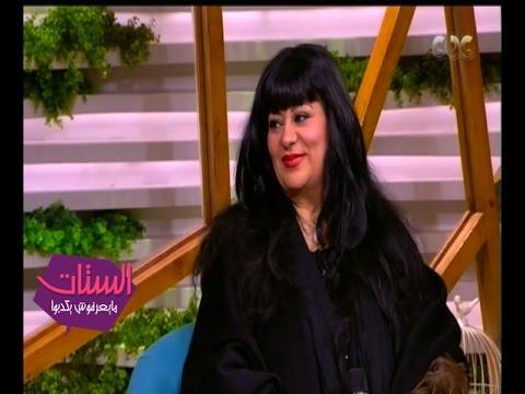 فريدة سيف النصر: لا أرى أنني Sexy