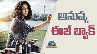 Nishabdam first Look Out: Anushka Shetty Plays Mute Artist Sakshi | Box Office