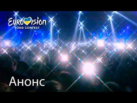 Больше чем шоу – Национальный отбор на Евровидение-2018. Смотрите на СТБ 17 февраля (видео)