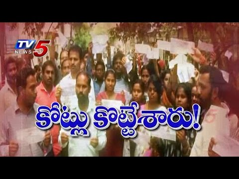 Star Life Enterprises Cheating in Dilsukhnagar : TV5 News