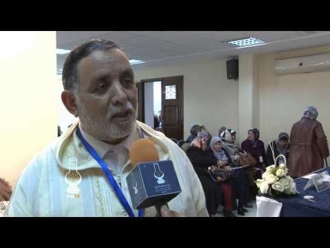موح والملتقى الوطني الثاني للمستشارات الجماعيات