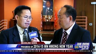 Suab Hmong News:  Latest status of 2014-15 Minnesota Hmong New Year