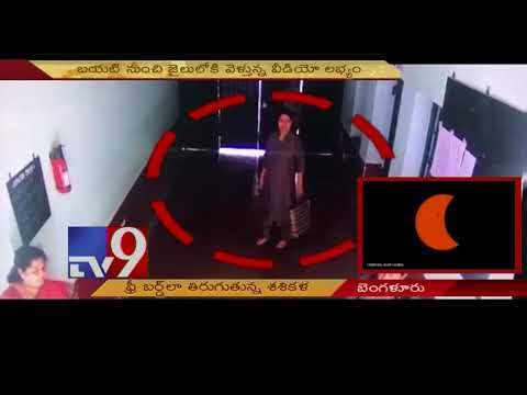 Sasikala wears silk uniform, carries costly bag in jail - TV9 (видео)