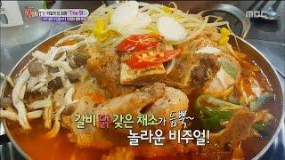 [K-Food] Spot!Tasty Food 찾아라 맛있는 TV - Beef Rib & chicken Hot Pot (Sinchon, Seoul) 갈비닭전골   20150829, MBCentertainment,radiostar