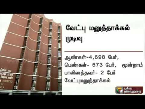 Details-Filing-of-nominations-ends-in-Tamil-Nadu