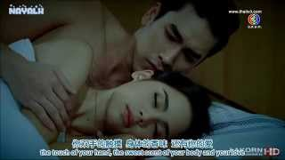 [NAYALH ENG&CHN SUB] Roy Fun Tawan Duerd夙梦炽阳 Nadech,Yaya Ep.12 END (HD)
