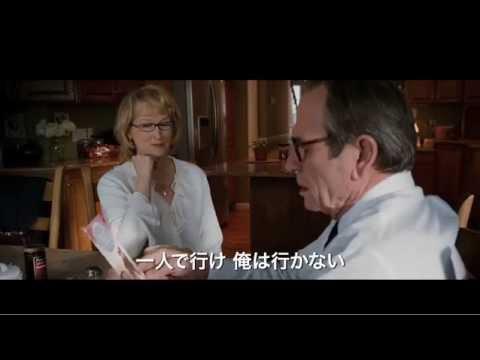 『31年目の夫婦げんか』【11/2~11/22】