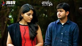 Kshaminchu | 2014 Independent Film | Presented By IQlik Movies