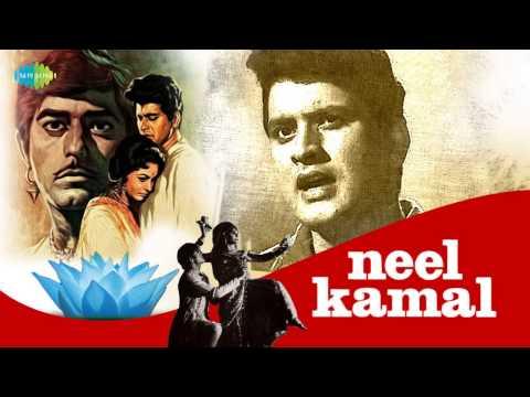 Babul Ki Duayen Leti Ja - Neel Kamal (1968)