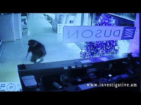Գողության փորձ ներքնակների խանութից (տեսանյութ)