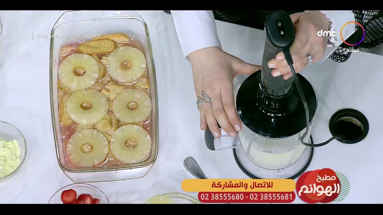 """مطبخ الهوانم - بسكويت بالفواكه على طريقة الشيف """"جيلان عاطف"""""""
