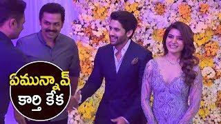 Video Karthi Amazing Style @ Samantha and Naga Chaitanya Wedding Reception 2017 MP3, 3GP, MP4, WEBM, AVI, FLV November 2017