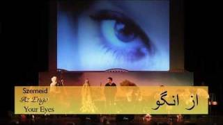 Az Engo Live ,Golestan Live  In Dubai- Iranian Club  2009از انگو گلستان