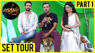 Enjoy inside tour of Shiv And Parvati's 'HIMLOK', of Colors Tv upcoming show 'Mahakali'. Reporter : Anuradha Thakur Cameraperson : Deepak Prajapati Editor : ...