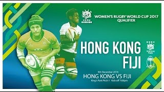 HK vs Fiji Women's Rugby Word Cup Qualifier Game Highlights