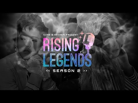 Rising Legends: Season 2 - Official Trailer | Cube x Soompi Rising Legends Audition