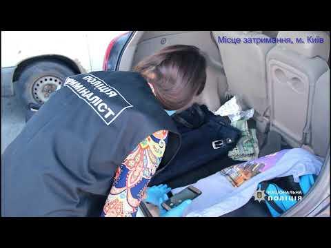 У Житомирі підозрюваного у розбійному нападі на поліцейських охорони взято під варту