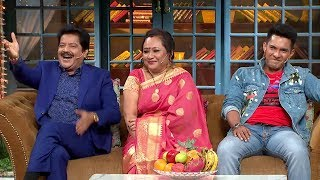 Video The Kapil Sharma Show - Uncensored Footage | Udit Narayan, Deepa Narayan, Aditya Narayan download in MP3, 3GP, MP4, WEBM, AVI, FLV January 2017