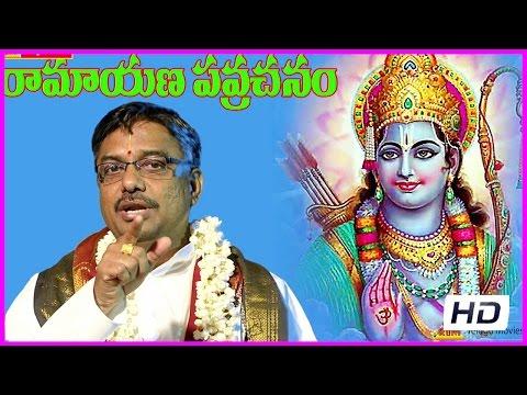 chaganti koteswara rao pravachanam videos