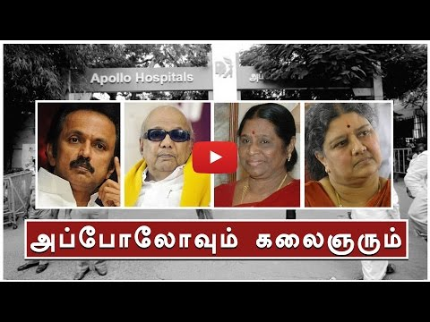 Hospital politics:Jayalalitha health condition news|JV Breaks