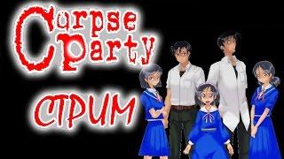 Nonton 10 01 2015                                 Corpse Party Rebuilt Film Subtitle Indonesia Streaming Movie Download