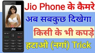 Video Jio phone ke camera se Kisi ko Bhi नगां karo ।। Jio Phone hidden trick ।। Jio phone ke raaj MP3, 3GP, MP4, WEBM, AVI, FLV November 2018