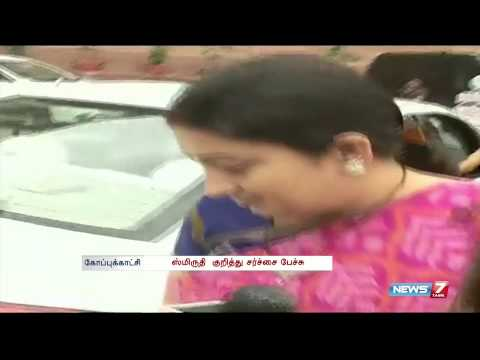 Congress s Gurudas Kamat gets notice for offensive comments on Smriti Irani | India