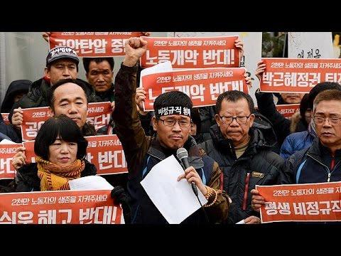 Ν. Κορέα: Συνελήφθη ο πρόεδρος του σωματείου εργαζομένων για