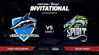 Vega Squadron против Team Spirit, Первая карта, SL Imbatv Invitational S5 Qualifier
