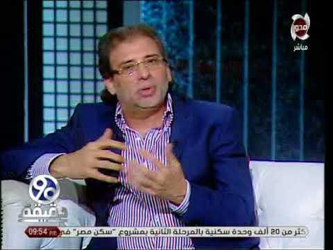 """خالد يوسف: من الصعب تحديد ما يدور حوله """"كارما"""""""
