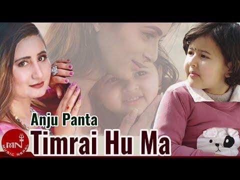 (Anju Panta New Song | Timrai Hu Ma | Avelina Khadka | Sanam Kathayat | New Nepali Song 2075/2019 - Duration: 5 minutes, 26 seconds.)