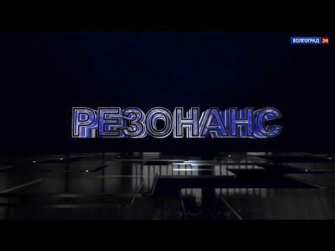 Трагедия в Кемерово. 29.03.18