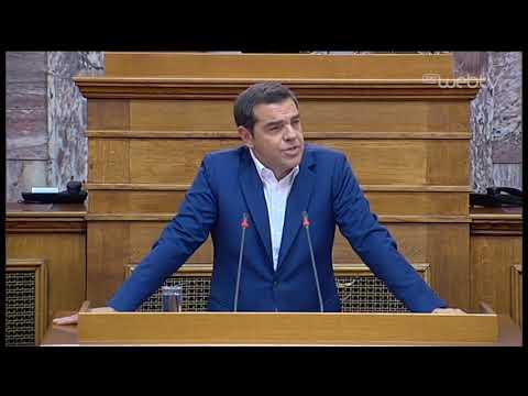 Ομιλία του Α. Τσίπρα στην Κ.Ο. του ΣΥΡΙΖΑ   16/07/2019   ΕΡΤ