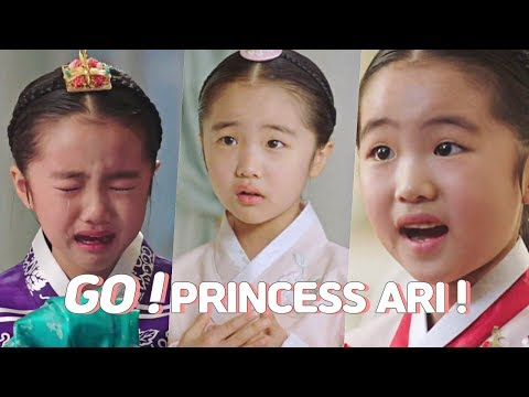 Princess ARI's Special Collection 💕👑 The Last Empress