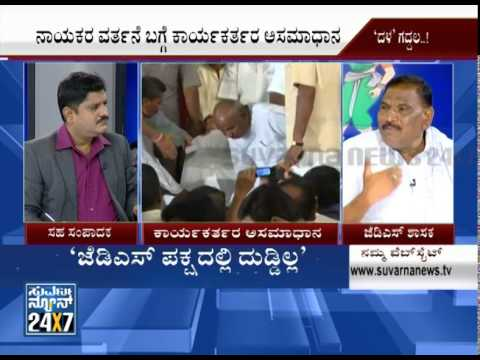 Crisis in Janata Dal _ News Hour (?????? ????) @ 7 - seg2 - Suvarna News 20 August 2014 04 PM