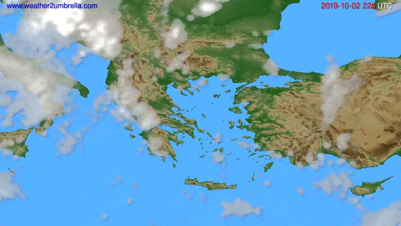 Cloud forecast Greece // modelrun: 12h UTC 2019-09-30
