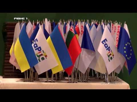 Рівненщина взяла участь у Програмі територіального співробітництва Білорусь-Україна [ВІДЕО]