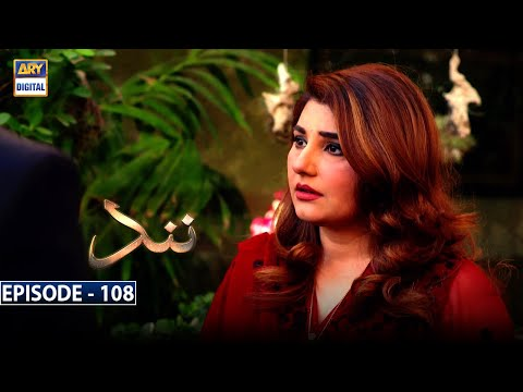 Nand Episode 108 [Subtitle Eng] - 4th February 2021 - ARY Digital Drama