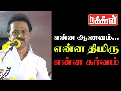 MK-Stalin-asking--Is-the-word-ADMK-a-bad-word-Thundering-Speech